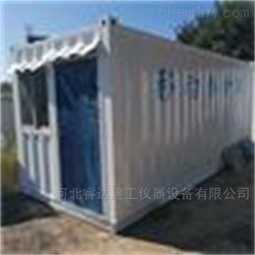 集装箱标准养护室