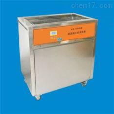 超声波清洗机KS-1000E