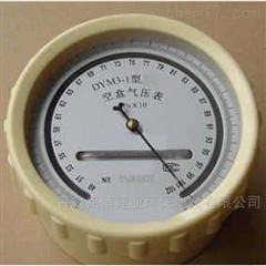 高原型空盒氣壓表DYM3-1