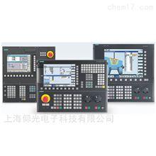 西门子840D数控机床电气故障诊断与维修
