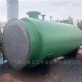 二手钛合金材质蒸发器