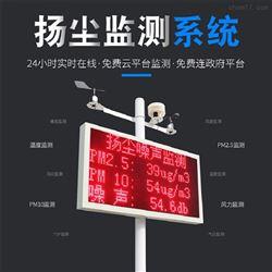 路博YJC1空气质量在线监测系统