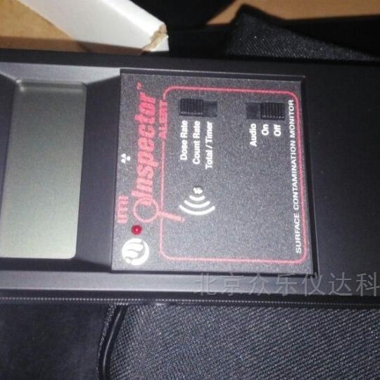 INSPECTOR  ALERT V2 多功能輻射檢測儀
