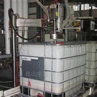 ATF全自动吨桶液体灌装机