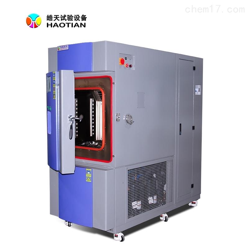 低温低气压湿热综合试验箱