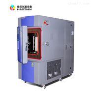 电池高空低气压真空试验箱