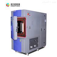 LP-150PV低温低气压湿热综合试验箱