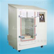 二氧化硫试验箱