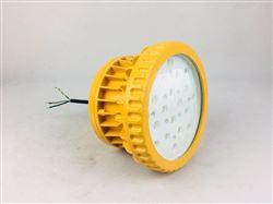 LND102-I LED/海洋王免维护防爆灯