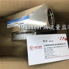 特价MEISTER流量开关DWG-12R1/2上海直销处
