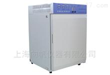 WJ-Ⅱ型二氧化碳细胞培养箱系列