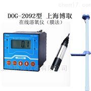 安徽淮南DOG-2092溶氧仪 (上海博取)现货