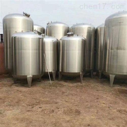 供应二手不锈钢储罐