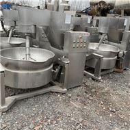 二手夹层锅搅拌可倾斜