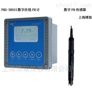 自来水PH计--上海博取 专业制造商