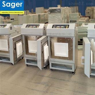 SG-XS12001000度箱式马弗炉高温箱式电阻炉