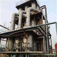 二手三效降膜蒸发器闲置回收