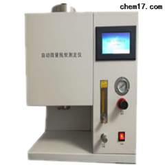SH109-1残炭测定仪SH109自动