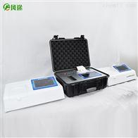 FT-SP-1食品检测仪器设备价格