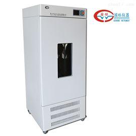 MJX-160-III智能霉菌培養箱