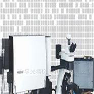 3D扫描激光拉曼显微镜