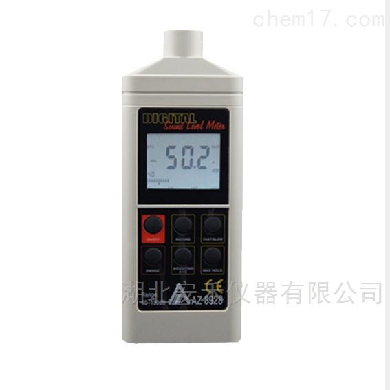 中国台湾衡欣AZ数字式噪音计