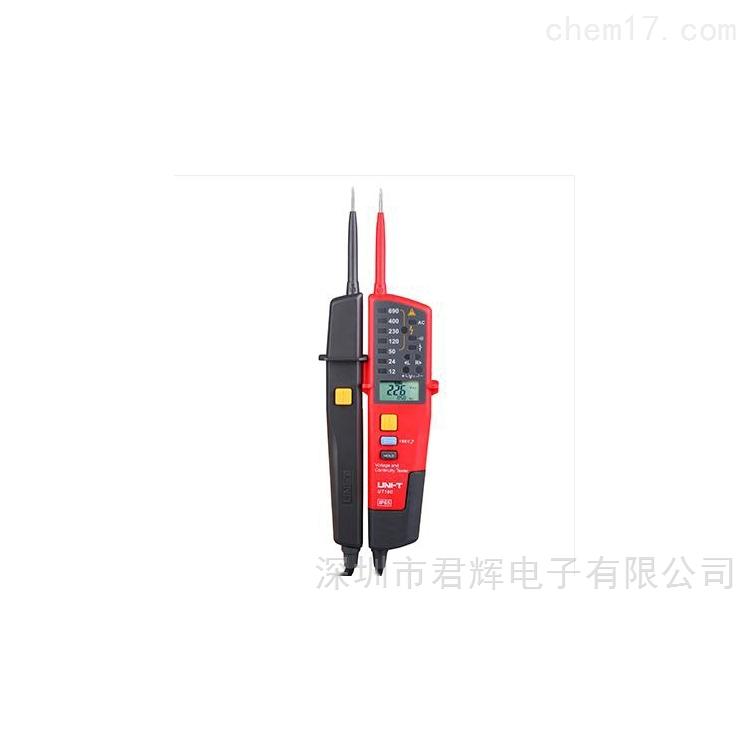 UT18C电压及连续性测试仪