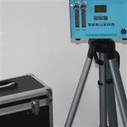 BFC-35K型雙氣路粉塵采樣器