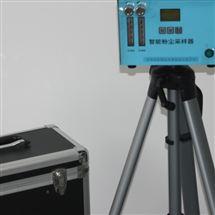 BFC-35K型双气路粉尘采样器