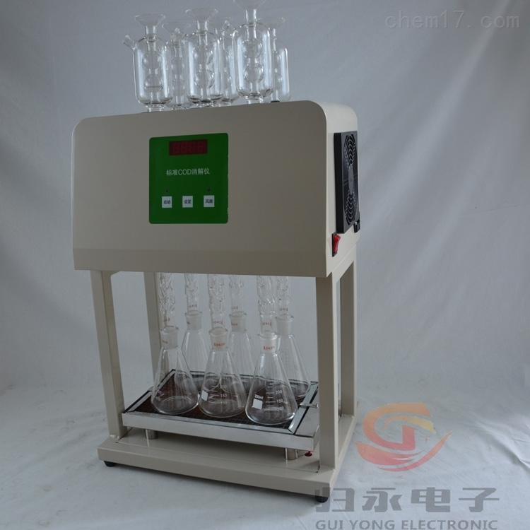水质分析10组cod智能消解仪厂家GY-CODXJ