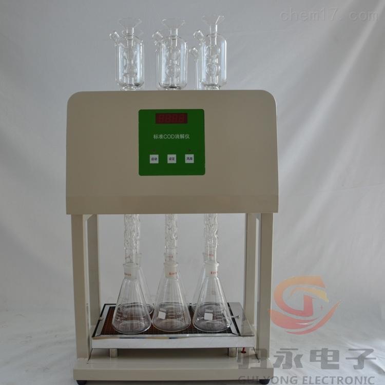 风冷式8通道cod消解仪生产厂家GY-CODXJ