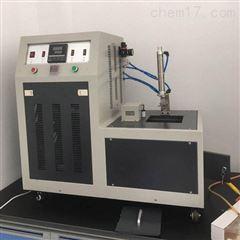 BWD-C低温脆性试验仪供应商
