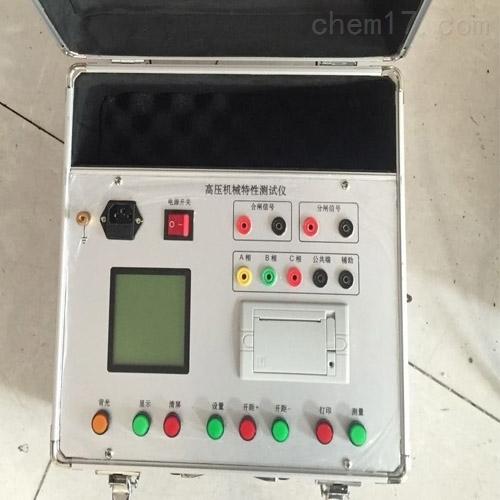 特价优惠智能高压开关动特性测试仪