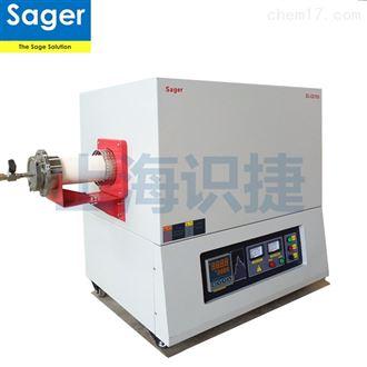 SG-GS1400-641400度管式炉高温热处理电阻炉