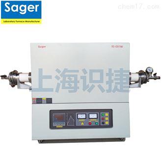 SG-GS200度-1700度管式电炉卧式垂直管式炉