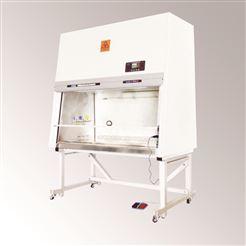 HDL二级生物安全柜