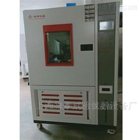 XF/HWHS-408L恒温恒湿试验箱