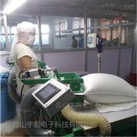 ASD温州被子、枕头充填机;上海充棉一体机