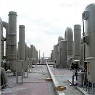 车间废气处理设备 通风降温有机 工业