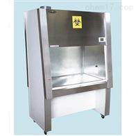 BHC-A2型A2生物安全柜(经济型)