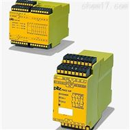 德国PILZ773130安全继电器PNOZ系列现货