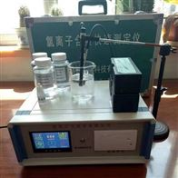 SSWY-810混凝土氯離子含量測定儀