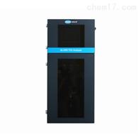 哈希QL3550在线总有机碳分析仪