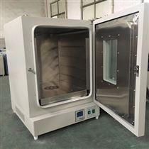 DHG-9240B山东 300度立式鼓风干燥箱