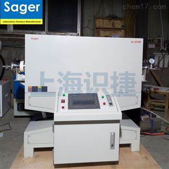 SG-GSSager1200真空管式炉 气体材料烧结分析电炉