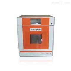 天津智能微波消解器CYWB-4配套消解罐