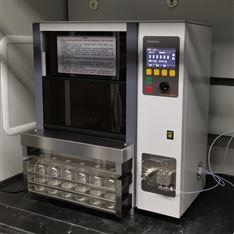 快速溶剂萃取仪