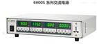 中國臺灣華儀Extech 6905S 交流電源 測試儀