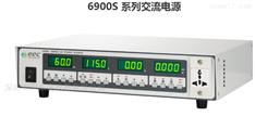 中国台湾华仪Extech 6905S 交流电源 测试仪