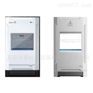 V5000非甲烷总烃专用仪